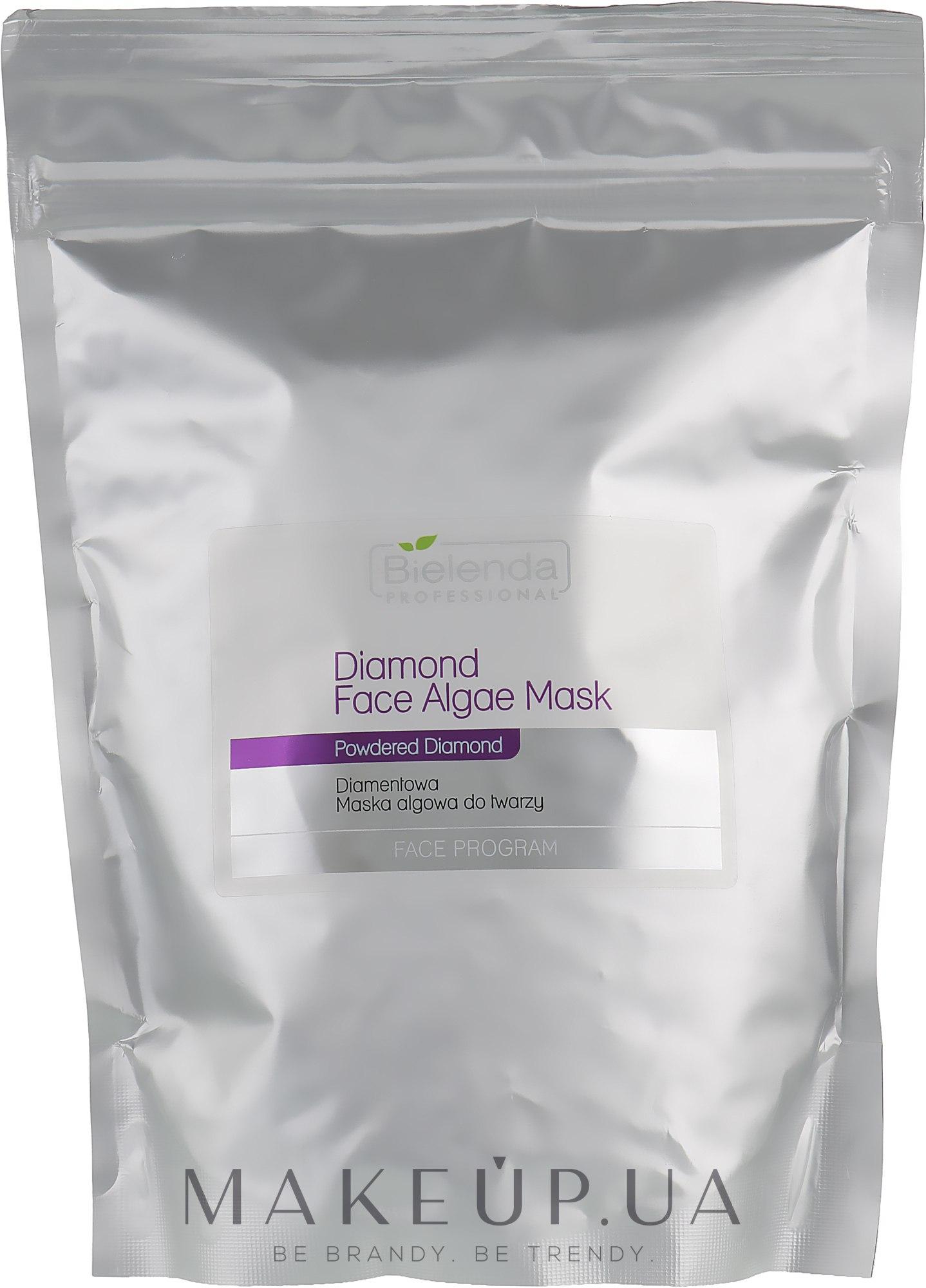 Бриллиантовая альгинатная маска для лица - Bielenda Professional Diamond Face Algae Mask (запасной блок) — фото 190g
