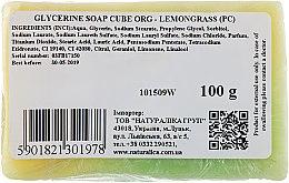"""Гліцеринове мило куб """"Лемонграс"""" - Organique Soaps — фото N2"""