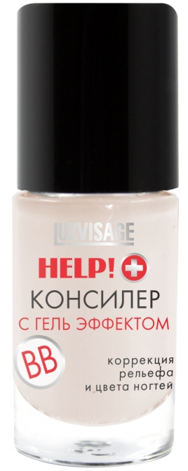 """Средство по уходу за ногтями """"Консилер с гель-эффектом"""" - Luxvisage Help! +"""