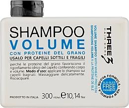 Духи, Парфюмерия, косметика Шампунь для объёма волос с пшеничным белком - Faipa Roma Three Hair Care Volume Shampoo