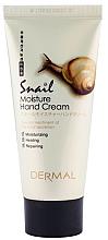 Духи, Парфюмерия, косметика Увлажняющий крем для рук со слизью улитки - Dermal Snail Moisture Hand Cream