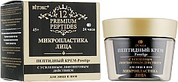 """Пептидный крем-prestige для лица/шеи с усиленным лифтинговым действием, 24ч. """"Микропластика лица"""" - Bielita 12 Premium Peptides — фото N1"""