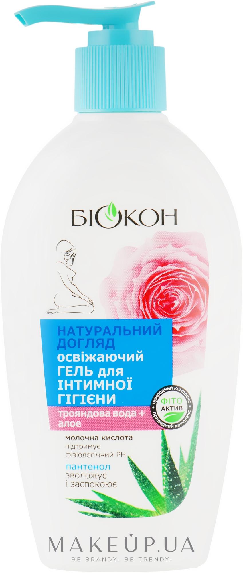 """Освежающий гель для интимной гигиены """"Розовая вода + Алоэ"""" - Биокон Натуральный уход — фото 200ml"""