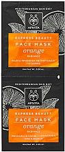 Духи, Парфюмерия, косметика Маска для оздоровления кожи с апельсином - Apivita Express Beauty Radiance Face Mask