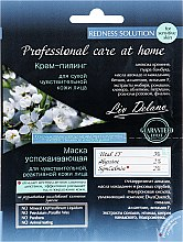 Духи, Парфюмерия, косметика Маска успокаивающая для чувствительной, реактивной кожи лица + Крем-пилинг - Liv Delano Professional Care At Home