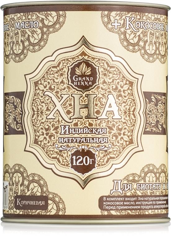 Хна для биотату и бровей, коричневая - Grand Henna