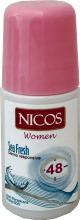 Духи, Парфюмерия, косметика Шариковый дезодорант - Nicos Roll On For Women Sea Fresh
