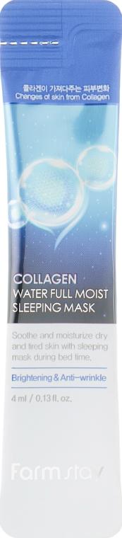 Ночная увлажняющая маска для лица с коллагеном - FarmStay Collagen Water Full Moist Sleeping Mask