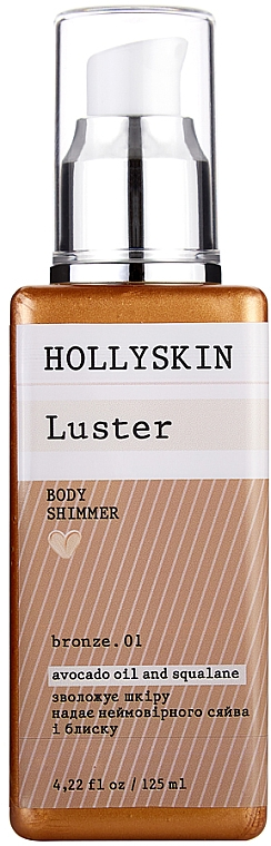 "Шиммер для тела ""Bronze. 01"" - Hollyskin Luster Body Shimmer Bronze. 01"
