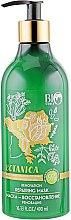 """Духи, Парфюмерия, косметика Маска-восстановление для волос """"Черный тмин, бесцветная хна"""" - Bio World Botanica Mask"""
