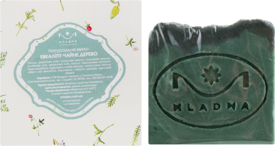 """Натуральное мыло """"Эвкалипт-чайное дерево"""" - Младна"""
