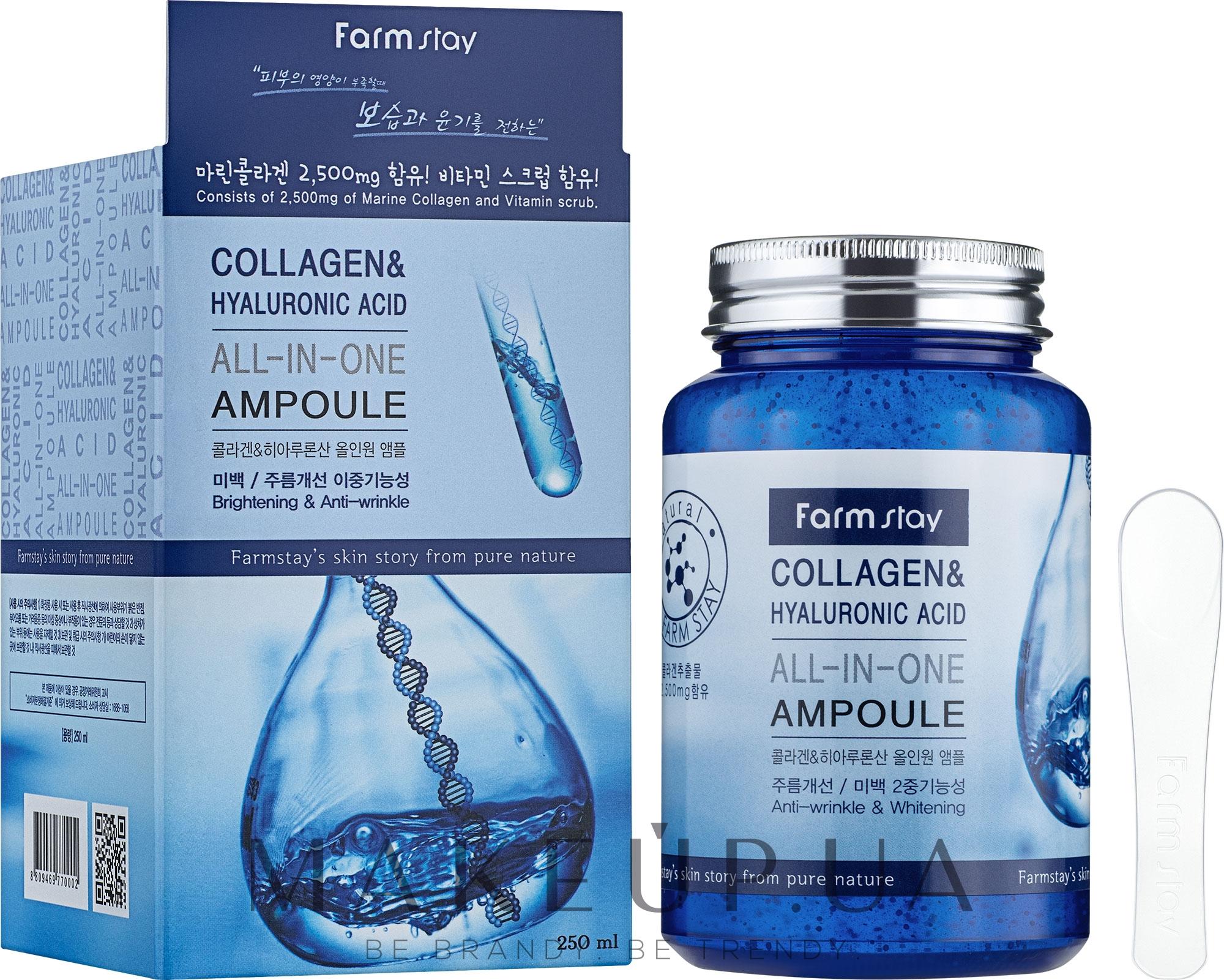 Ампульная сыворотка с коллагеном и гиалуроновой кислотой - FarmStay Collagen & Hyaluronic Acid All-In-One Ampoule — фото 250ml