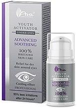 Духи, Парфюмерия, косметика Сыворотка вокруг глаз для чувствительной кожи с успокаивающим эффектом - Ava Laboratorium Youth Activators Under Eyes Serum