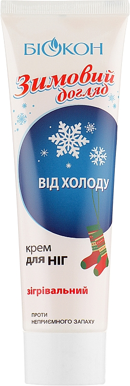 Крем для ніг - Биокон Зимний уход — фото N1