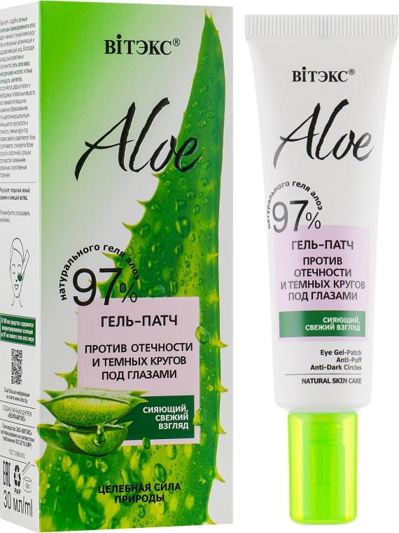 Гель-патч против отечности - Витэкс Aloe Eye Gel-Patch Anti-Puff Anti-Dark Circles