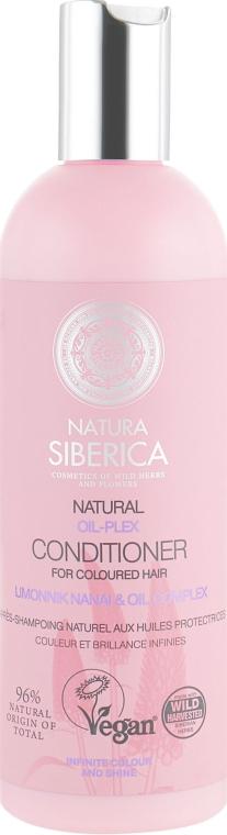 Бальзам для окрашенных и поврежденных волос - Natura Siberica Exclusive Oil-Plex Conditioner