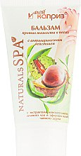 Духи, Парфюмерия, косметика Бальзам от тяжести в ногах с антиварикозным действием с маслом чайного дерева - Natural Spa