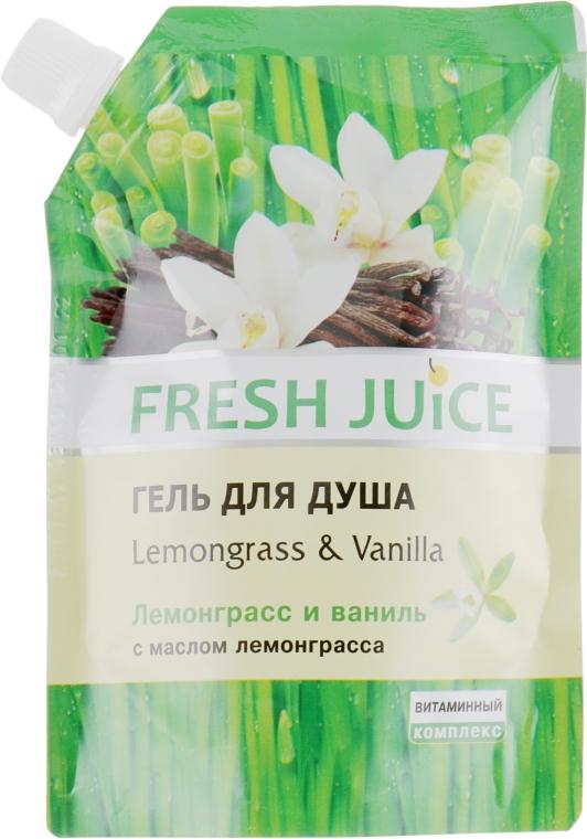 """Гель для душа """"Лемограс и Ваниль"""" - Fresh Juice Sexy Mix Lemongrass & Vanilla (дой-пак)"""