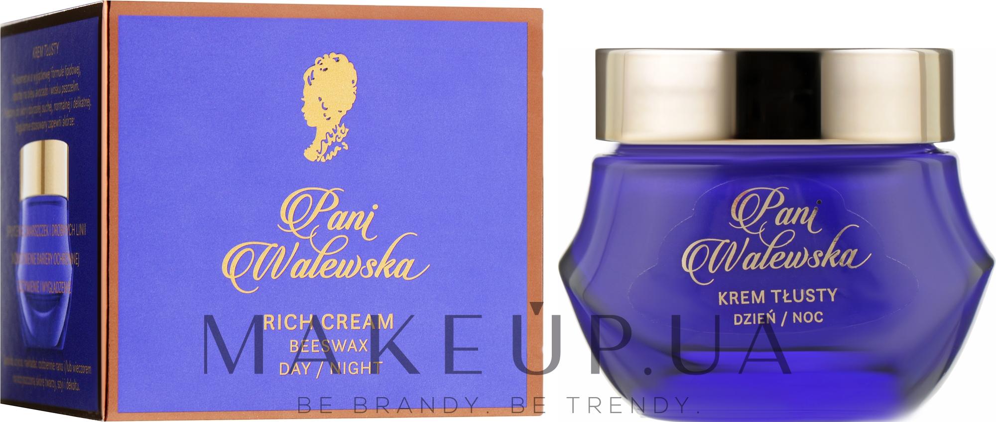 Крем живильний регенерувально-розгладжувальний - Miraculum Pani Walewska Classic Rich Day and Night Cream — фото 50ml