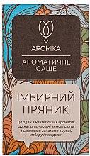 "Духи, Парфюмерия, косметика Ароматическое саше ""Имбирный пряник"" - Aromika"