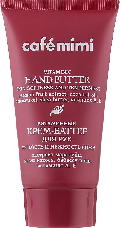 """Крем-масло для рук """"Мягкость и нежность кожи"""" витаминный - Cafe Mimi Hand Butter Cream"""