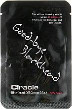 Духи, Парфюмерия, косметика Маска для удаления черных точек - Ciracle Blackhead Off Cotton Mask