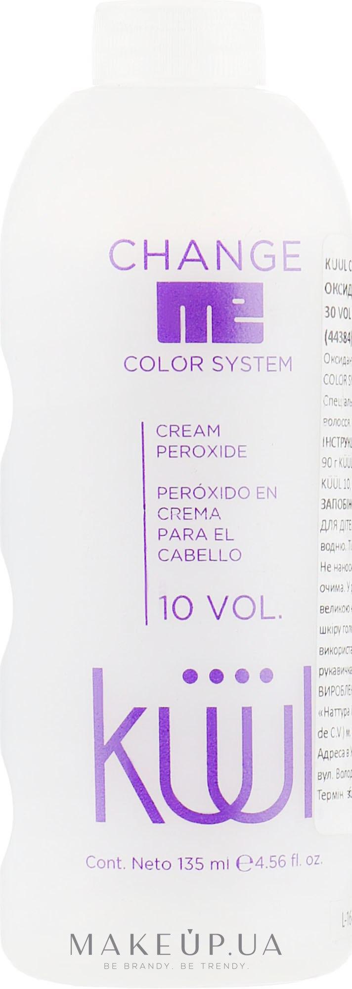 Окислювач 10Vol (3 %) - Kuul Color System Peroxide 10Vol — фото 135ml