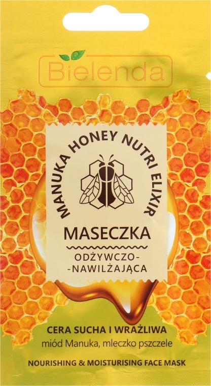 Питательная и увлажняющая маска для сухой и чувствительной кожи - Bielenda Manuka Honey