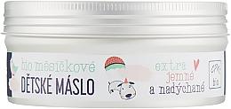 Духи, Парфюмерия, косметика Взбитое органическое детское биомасло для тела - Saloos Baby