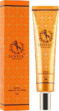 Духи, Парфюмерия, косметика Крем для кожи вокруг глаз с лошадиным маслом - Eunyul Horse Oil Eye Cream