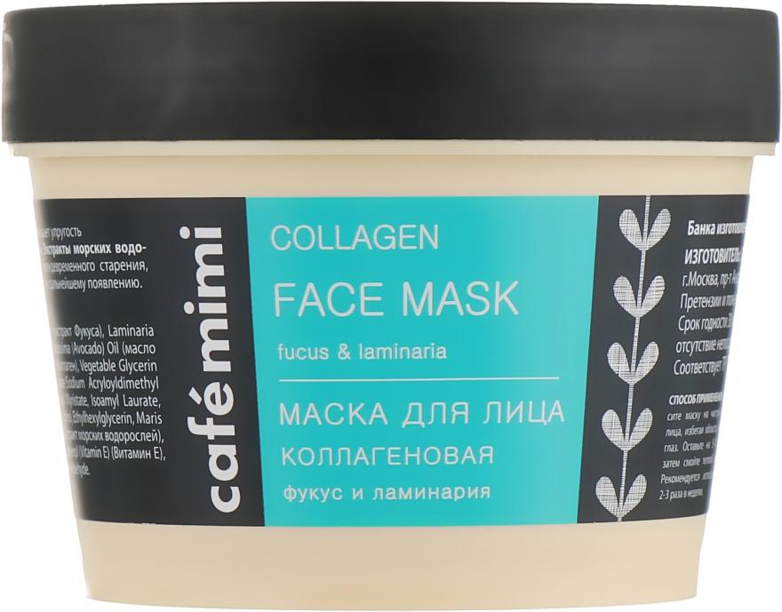"""Маска для лица """"Коллагеновая"""" - Cafe Mimi Face Mask"""
