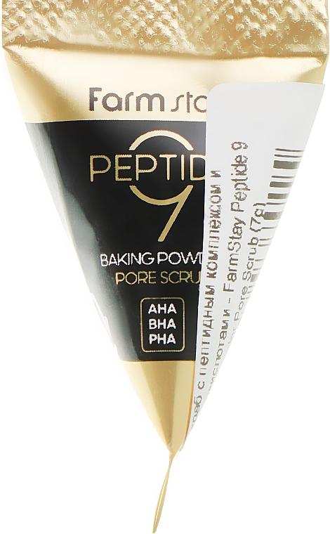 Скраб с пептидным комплексом и аминокислотами - FarmStay Peptide 9 Baking Powder Pore Scrub