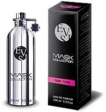 Духи, Парфюмерия, косметика Evis Rose Mask - Парфюмированная вода