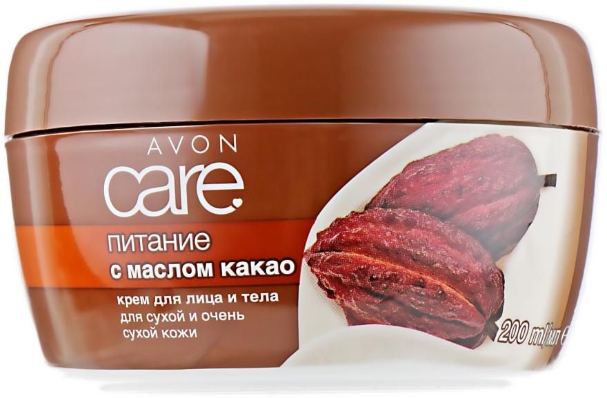 """Крем для лица и тела """"Питание. С маслом Какао"""" - Avon Care"""