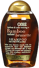 Духи, Парфюмерия, косметика Шампунь для брюнеток - OGX Bamboo Radiant Brunette Shampoo