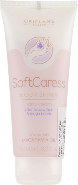 """Питательный крем для рук """"Нежность"""" - Oriflame Soft Caress Hand Cream"""