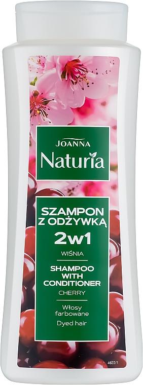 Шампунь-кондиционер с вишней для окрашенных волос - Joanna Naturia Shampoo With Conditioner With Cherry