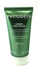 Духи, Парфюмерия, косметика УЦЕНКА Интенсивное восстанавливающее лечение сухих и поврежденных волос - Phytodess Creme Precieuse *