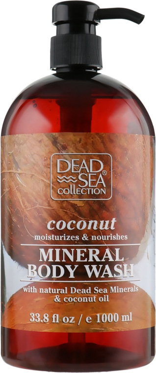 Гель для душа с минералами Мертвого моря и маслом кокоса - Dead Sea Collection Coconut Body Wash