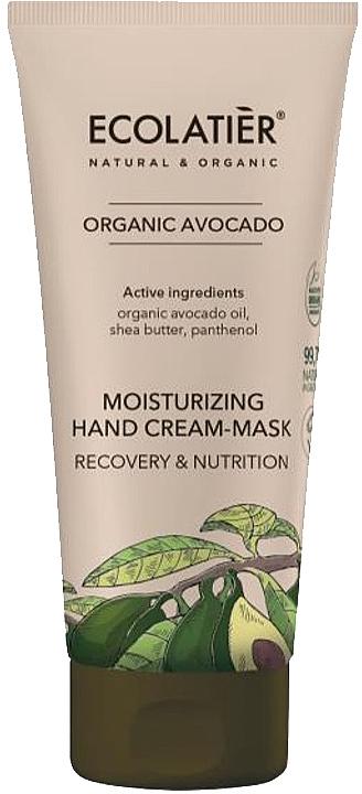 """Крем-маска для рук """"Восстановление и питание"""" - Ecolatier Organic Avocado Moisturizing Hand Cream-Mask"""