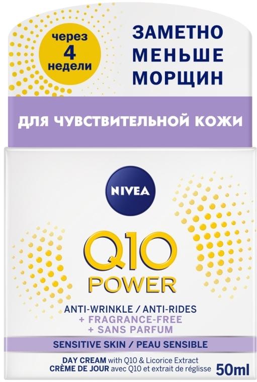 Дневной крем против морщин для чувствительной кожи - Nivea Q10 Power Anti-Wrinkle/Anti-Rides Sensitive Skin Day Cream