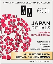 Духи, Парфюмерия, косметика Ночной активный био-крем для лица - AA Japan Rituals 60+ Ultra Regenerating Active Night Bio-Cream