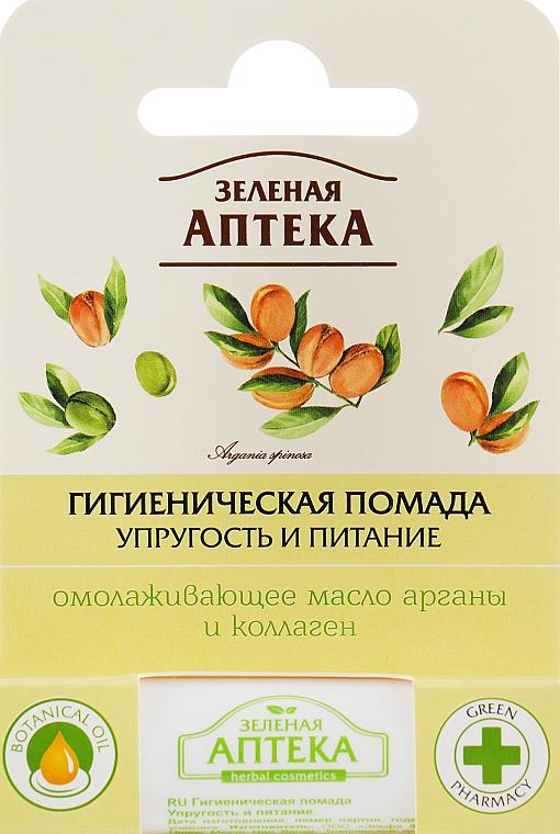 """Гигиеническая помада """"Упругость и питание"""" - Зеленая аптека"""
