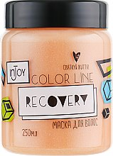 """Духи, Парфюмерия, косметика Маска для волос """"Recovery"""" - inJoy Color Line Recovery"""