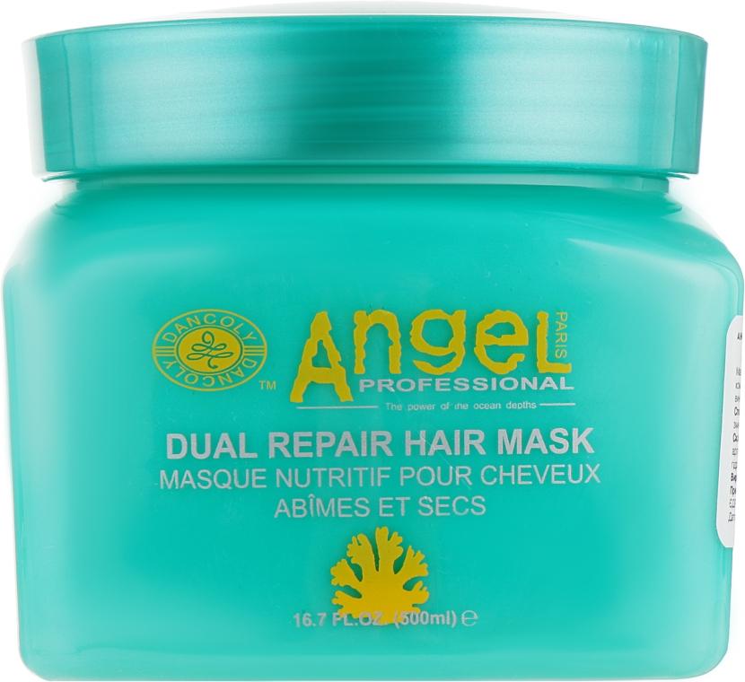 Маска двойного действия для питания волос - Angel Professional Paris Dual Repair Mask