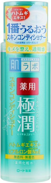 Лечебный гиалуроновый лосьон - Hada Labo Medicated