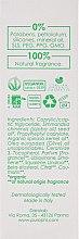 Антивікова олія-енергетик для зрілої шкіри - Purophi My Age Lifeblood Oil — фото N3