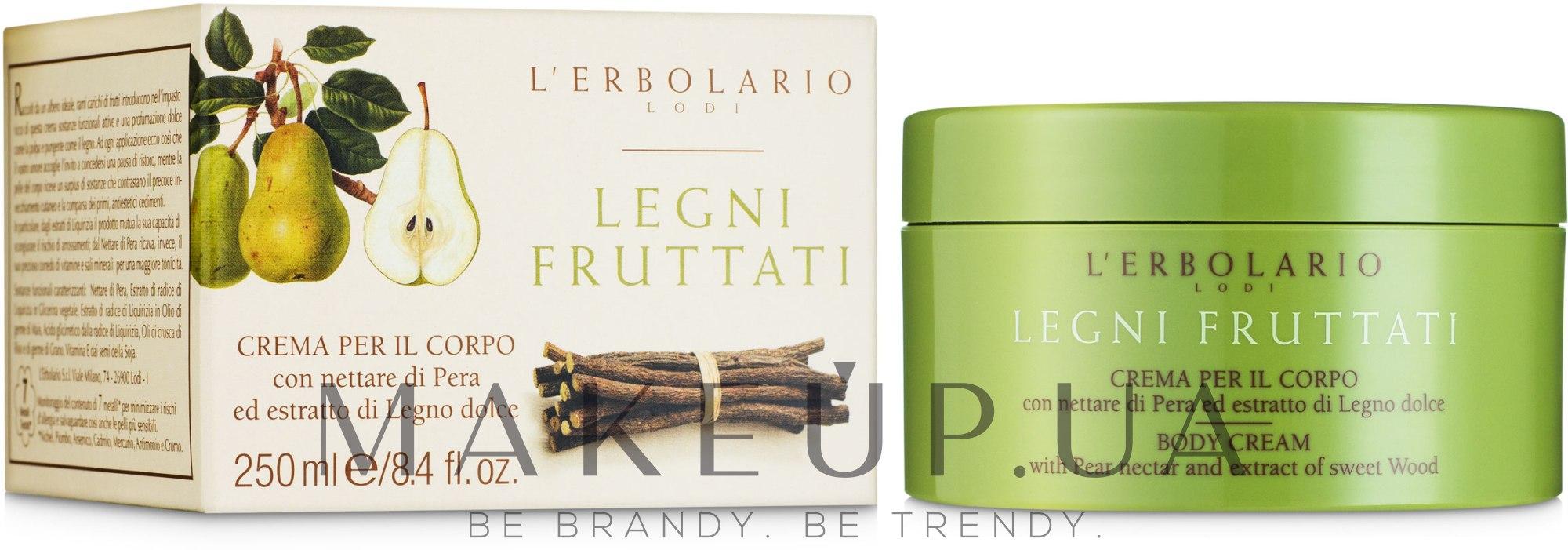 Ароматизований крем для тіла - l'erbolario Legni Fruttati Crema per il Corpo — фото 250ml