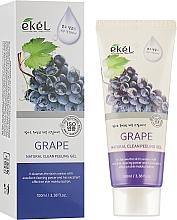 "Духи, Парфюмерия, косметика Пилинг-гель для лица ""Виноград"" - Ekel Grape Natural Clean Peeling Gel"