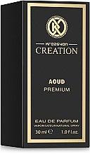 Духи, Парфюмерия, косметика Kreasyon Creation Aoud Premium - Парфюмированая вода